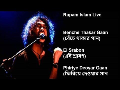 Benche Thakar Gaan    Ei Srabon    Phiriye...