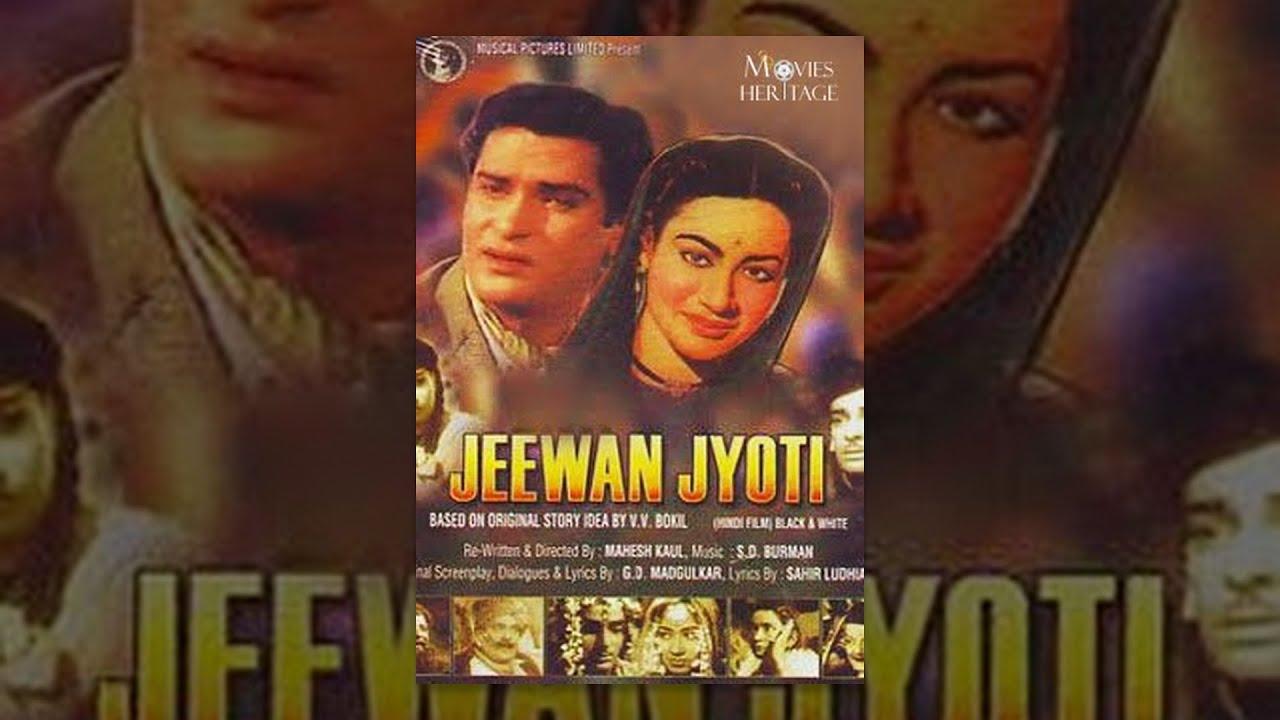 Download Jeevan Jyoti (1953) | Shammi Kapoor, Shashikala | FULL MOVIE