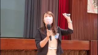 Publication Date: 2021-04-28   Video Title: 【中學校長,和你分享】 明愛聖若瑟中學張校長和你分享「如何協