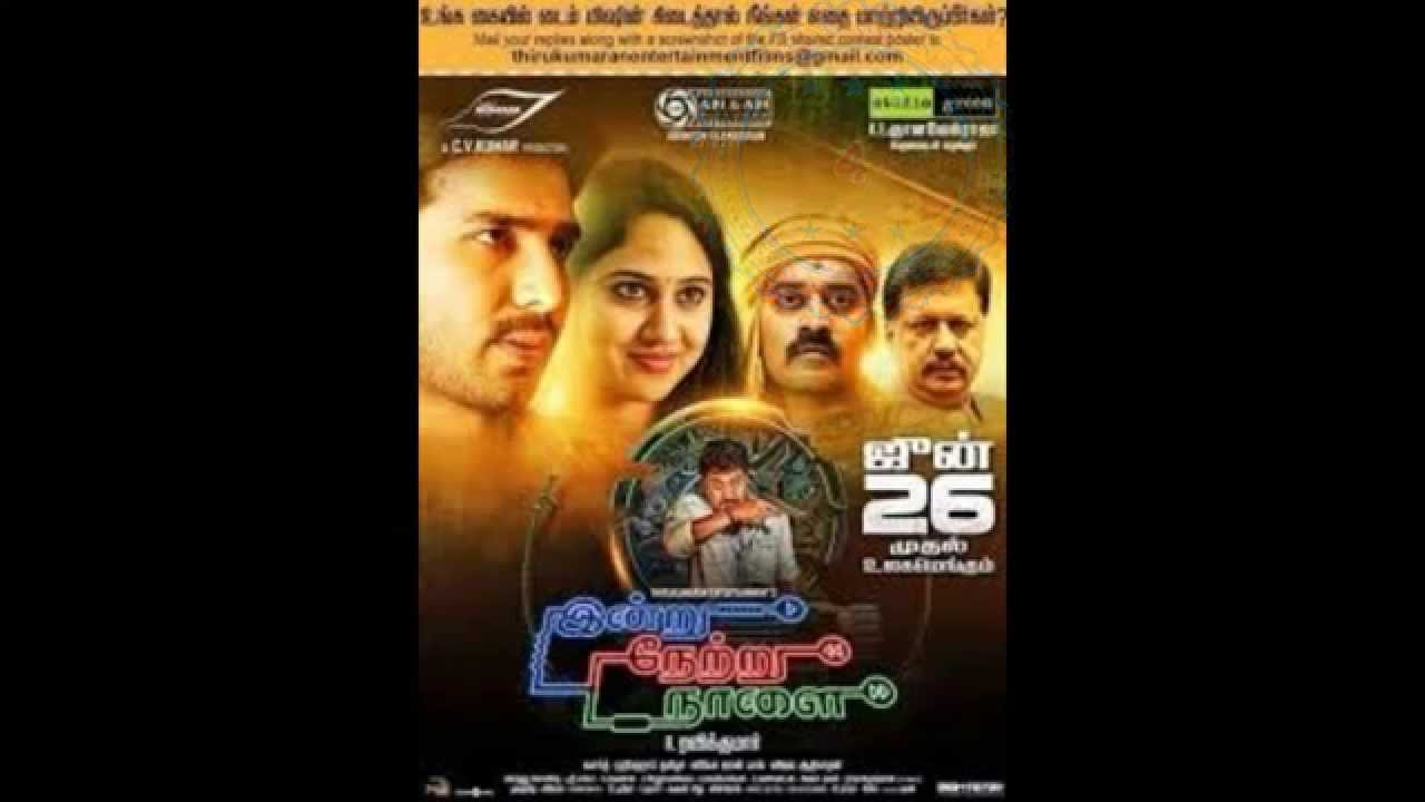 list of online tamil movie sites