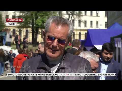 Zaxid.Net: Головні новини Львова за 22 квітня