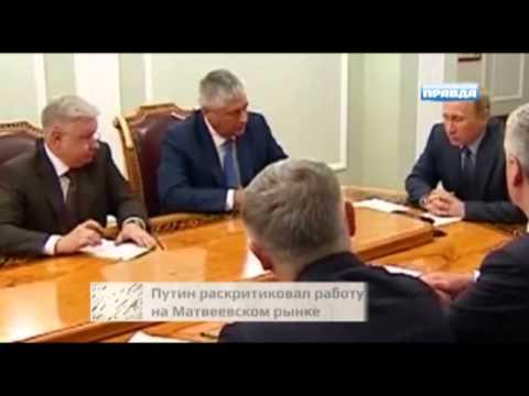 Путин раскритиковал работу