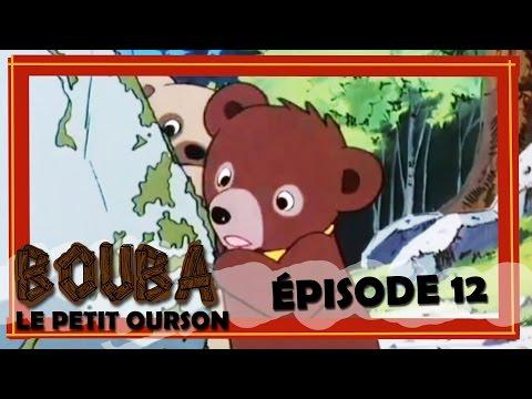 Bouba le petit ourson - Épisode 12 - Le piège de Bonamy