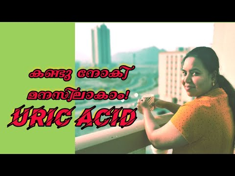 uric-acid-effects-and-natural-remedies!-sauxtyle