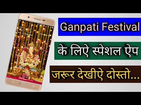 Ganpati Festival Special Mobile Application | Ganesha Live Wallpaper 2018 | BY:- Ethical Hero