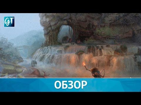 Wild Terra Online - Обзор