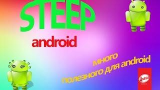 Как изменить цвет ярлычков сети на Android!