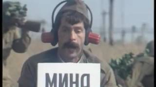 Проводник (feat