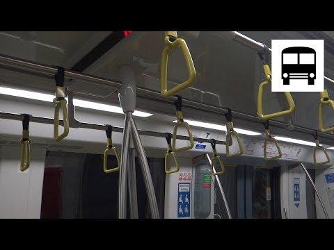 SMRT Trains C830C Shanghai Electric/Alstom Metropolis - Dakota to Mountbatten (Circle MRT Line)