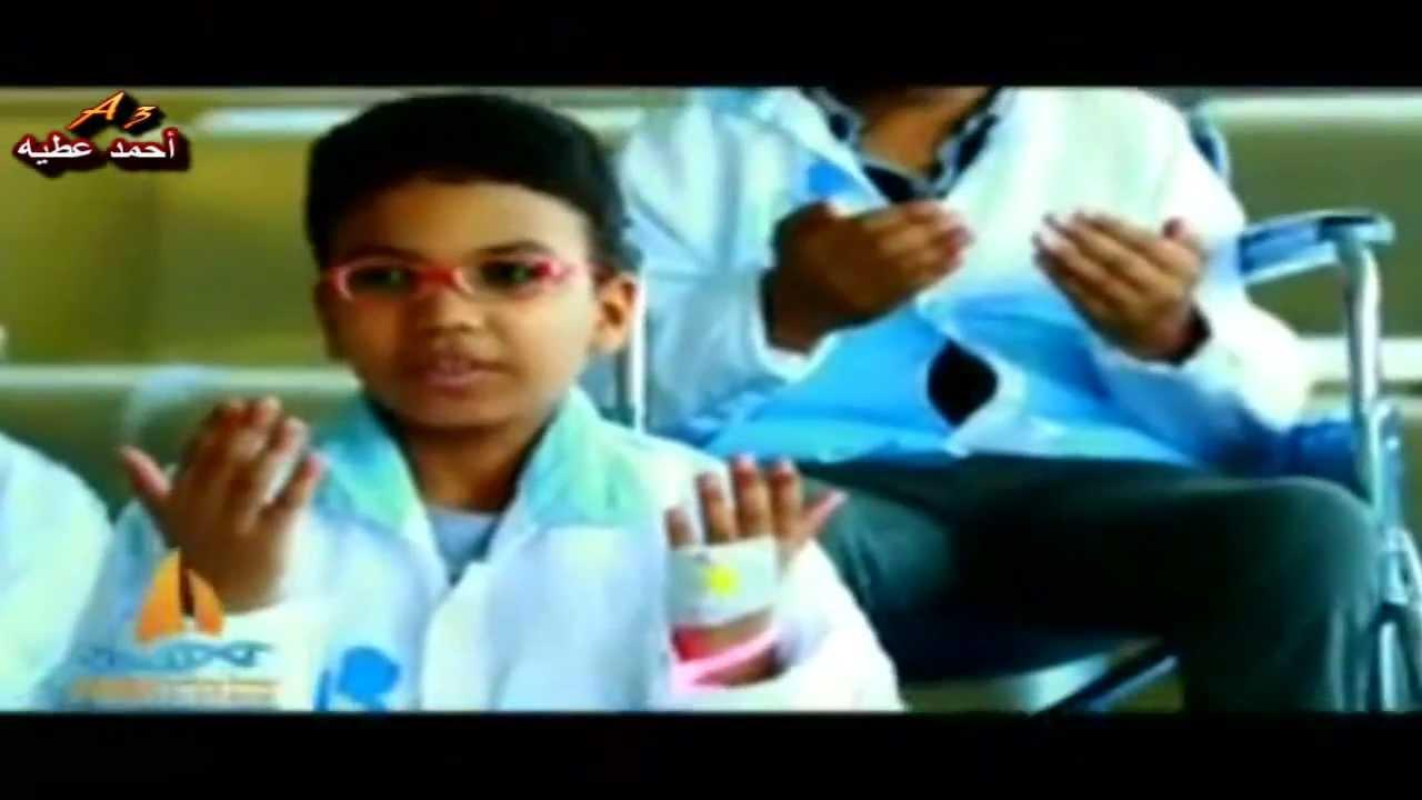 دعاء لؤي إعلان مستشفى سرطان الأطفال 57357 رمضان 2013 الشفاء