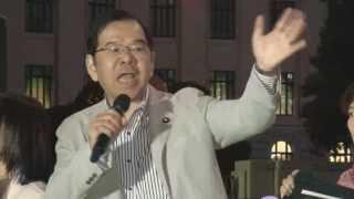 10月13日、志位和夫委員長がスピーチ 首都圏反原発連合主催「再稼働...