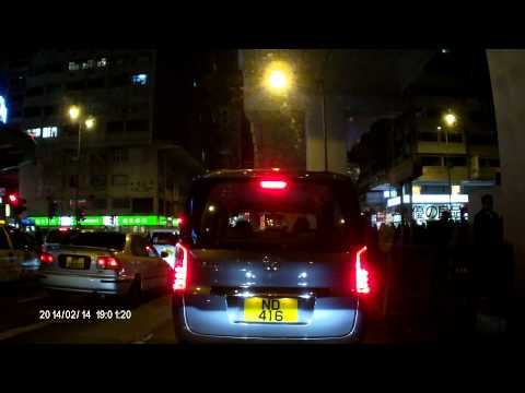 ND416 illegal right turn