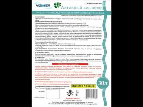 В магазинах киева и других городов украины представлен широкий ассортимент средств для дезинфекции и мытья унитазов. Гель. Обладает жидкой консистенцией средней густоты. Распределяется по поверхности, проникая даже в труднодоступные места. Уничтожает микробы и бактерии. Удобная.