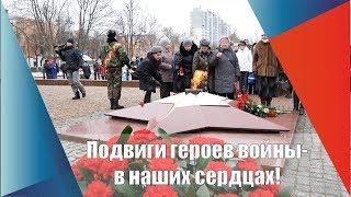 Почтим память погибших героев Великой Отечественной войны