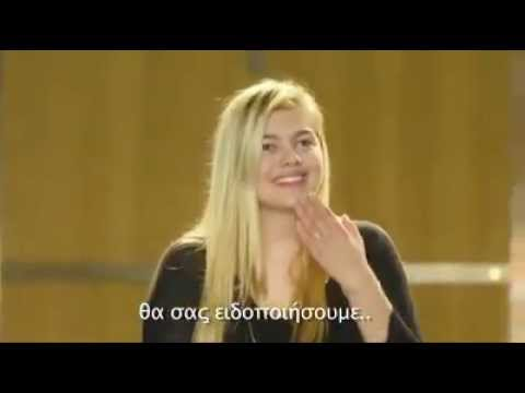 louane emera je vole greek lyrics youtube. Black Bedroom Furniture Sets. Home Design Ideas