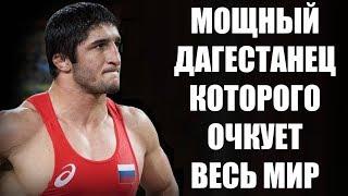 МОЩНЫЙ борцуха с Дагестана! Абдулрашид Садулаев