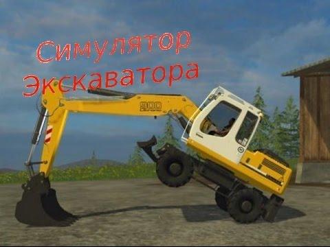 heavy excavator crane simulator 3D обзор игры андроид game rewiew androidиз YouTube · Длительность: 1 мин40 с