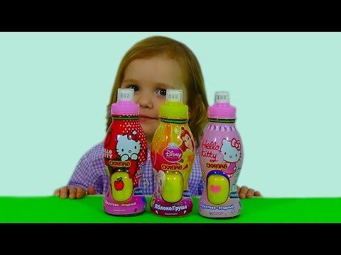 Видео: Обзор игрушек из соков с сюрпризом