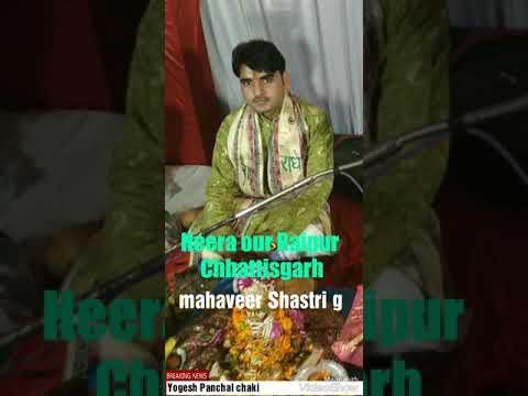Teri rahmaton ne ham ko dar par bula Liya hei by mahaveer Shastri g kulldip Goswami Yogesh Panchal
