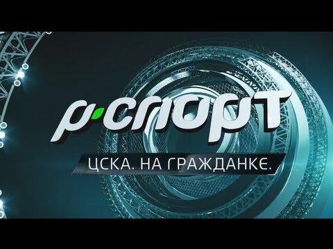 Талантливый человек талантлив во всем: как защитник ПБК ЦСКА стал вратарем