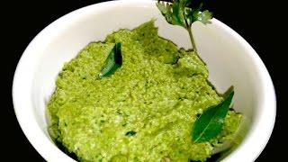 கொத்தமல்லி துவையல் Coriander Thovayal Kothamalli Thogayal recipe in Tamil