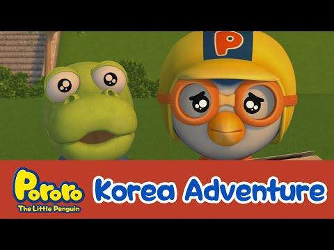 [Pororo's Adventure to Korea] #04 Good bye Korea!