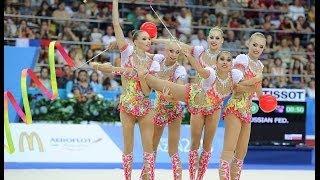 Russian rhythmic gymnastics team 2013 Сборная России по художественной гимнастике 2013