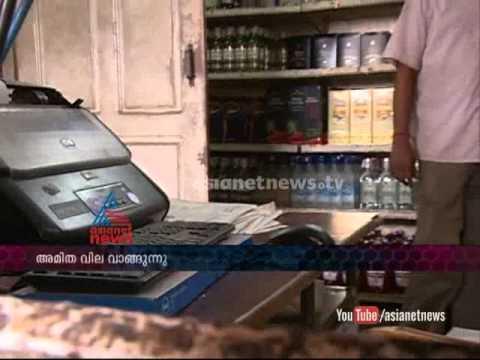 Kollam Chinnakkada beverages corporation caught for illegal sales:FIR 21st October 2014