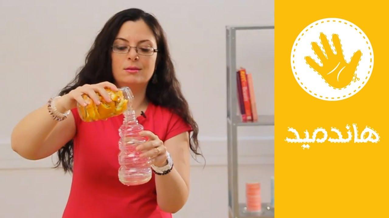 Handmade Show | هاندميد | طريقة عمل منظف طبيعي بالخل والبرتقال