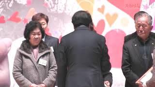 제천시 자원봉사자대회 개최