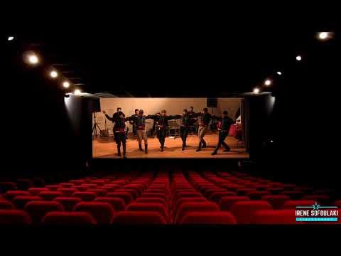 Πεντοζάλι ( ΟΜΙΛΟΣ ΒΡΑΚΟΦΟΡΩΝ ΚΡΗΤΗΣ ) / Folk Dance of Crete (Pedozali)