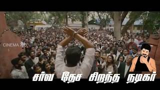 International Best Actor Thalapathy VIjay | Whats App Status| Mersal