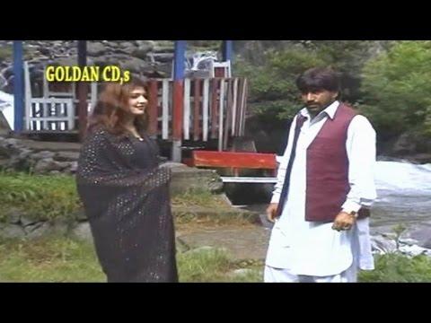 Raza Chi Birba - Shehenshah Baacha - Pashto Regional Song With Dance