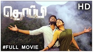 Thoppi Full Movie HD | Murali Ram | Raksha Raj | GM Kumar | Arul Das