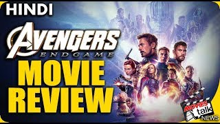 AVENGERS ENDGAME : Movie Review [Explained In Hindi]