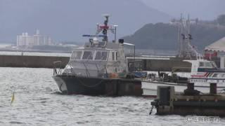有明海の浅瀬で威力 密漁取締船「ありあけ」