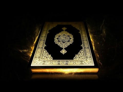 Juz Amma Full - Sheikh Mishary Rashid Al-Afasy جزء عم