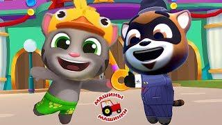 ГОВОРЯЩИЙ ТОМ АКВАПАРК #16 Анджела Хэнк Бен и Джинджер мультик игра видео для детей Talking Tom Pool