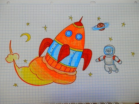 видео: Рисую РАКЕТУ И КОСМОНАВТА к ДНЮ КОСМОНАВТИКИ /145 /paint the rocket and astronaut