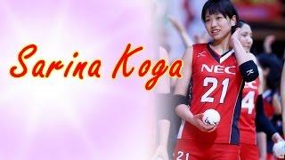 [Highlight] Sarina Koga 古賀 紗理那  - Okayama Seagulls VS NEC Red Rockets - V.Premier League 2014/2015
