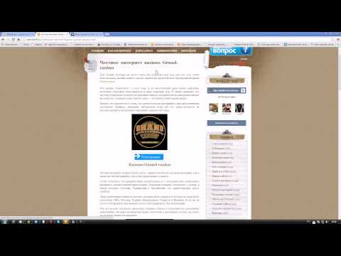Рейтинг casino онлайн казино