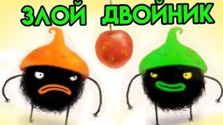 Chuchel | Злой двойник | Упоротые игры