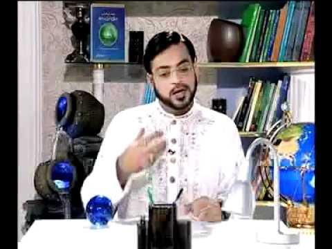 Asar E Qayamat Episode 22 Part 02.flv