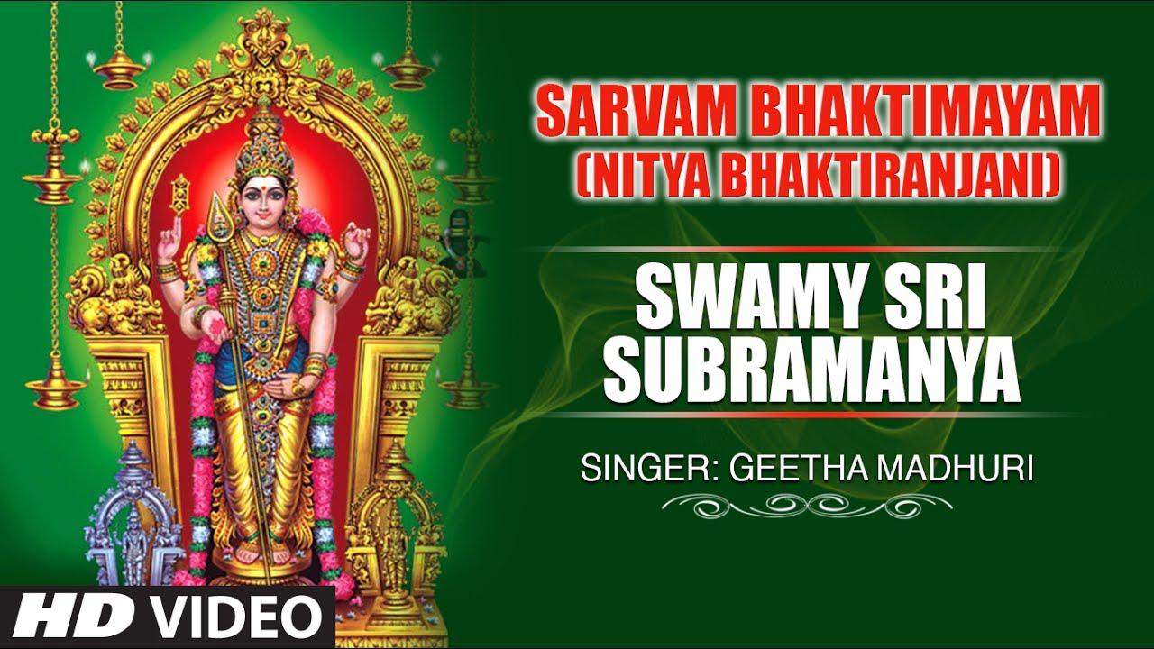 Sri subramanya ashtothram free download of android version | m.