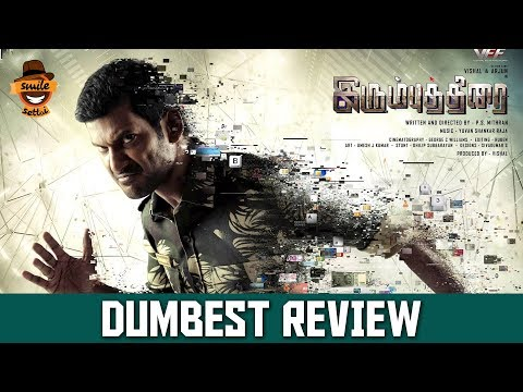 Irumbu Thirai Movie Review | Dumbest...