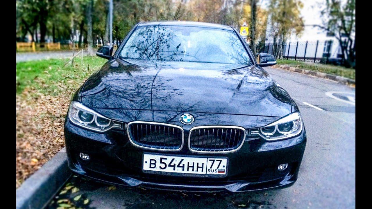 Отзыв владельца BMW 3 F30 после 4 лет эксплуатации - YouTube