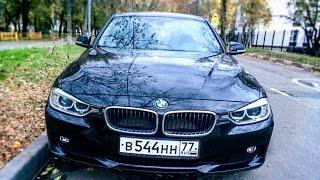 Отзыв владельца BMW 3 F30 после 4 лет эксплуатации