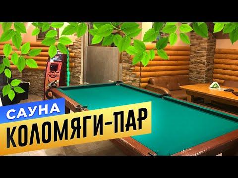 Сауна «Коломяги-Пар» | БАНИ.РФ