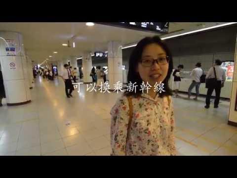 福岡國際線飛機場交通指南 Fukuoka International Airport Access Guide 福岡空港国際線アクセスガイド