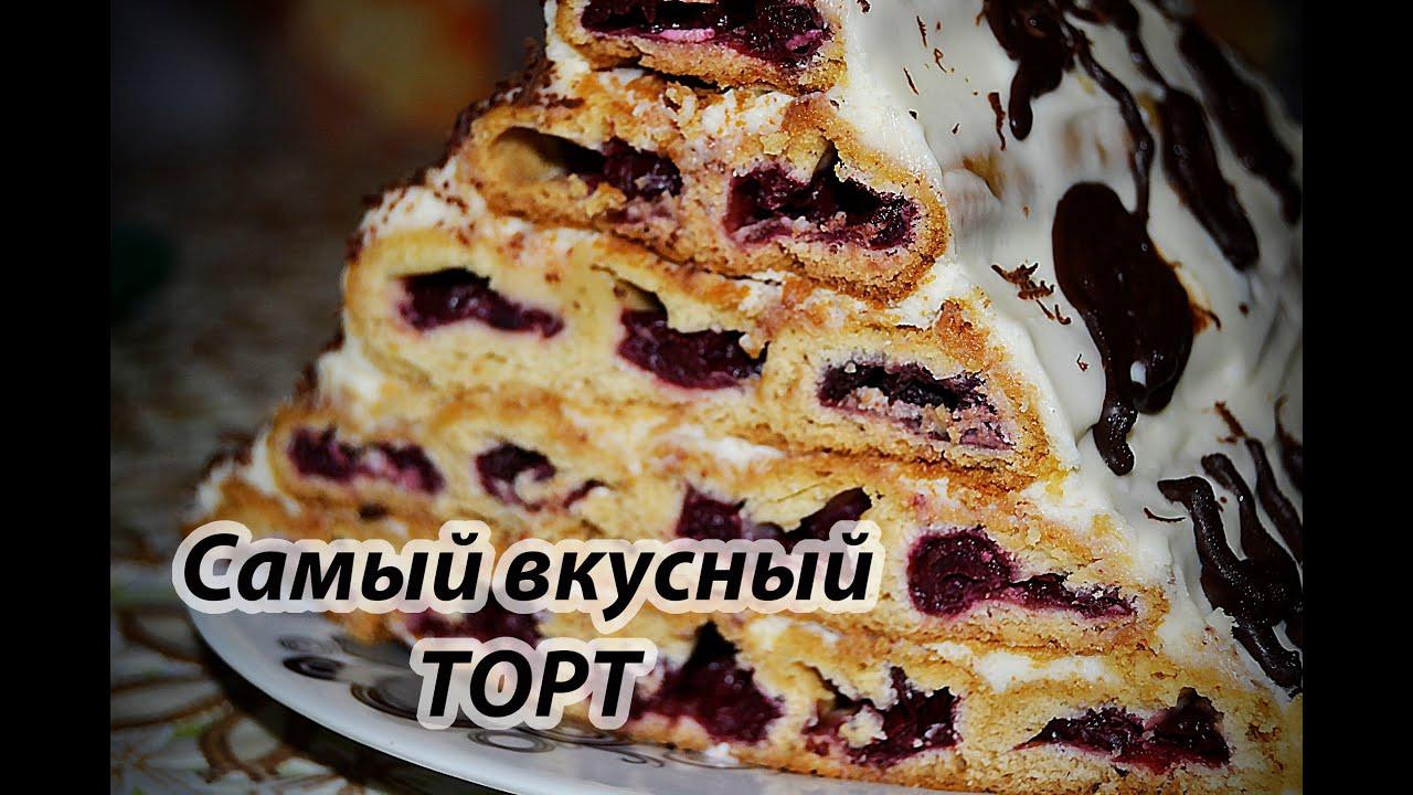 монастырский торт рецепт все будет добре видео